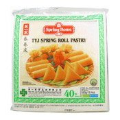 Spring Roll Pastry (8.5 Inch) (第一家春卷皮)