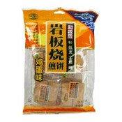 Yanshao Cookie Egg Flavour (徐福記雞蛋燒煎餅)