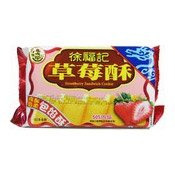 Sandwich Cookie (Strawberry) (徐福記草梅酥)