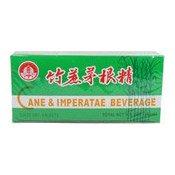 Cane & Imperatae Beverage (竹蔗茅根精)