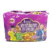 Instant Noodles Multipack (Pickled Mustard Beef) (康師傅酸菜牛肉麵)