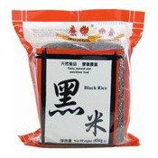 Black Rice (康樂黑米)