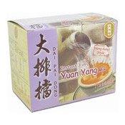 Instant 3 in 1 Yuan Yang Mix (Coffee Tea Mix) (大排擋三合一即溶鴛鴦)
