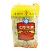 Kong Moon Rice Sticks (Rice Vermicelli Noodles) (江門排粉)