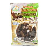 Guiling Grass Jelly Powder (Cincau Puding) (龜苓膏仙草粉)