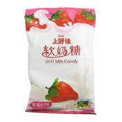 Soft Milk Candy (Strawberry) (上好佳軟糖 (草莓))