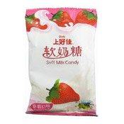 Soft Milk Candy (Strawberry) (上好佳軟糖 (草莓))