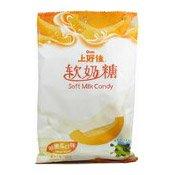 Soft Milk Candy (Melon) (上好佳軟糖 (蜜瓜))
