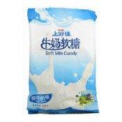 Soft Milk Candy (Milk) (上好佳軟糖 (牛奶))