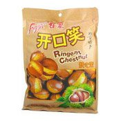Ringent Chestnuts (Prepared Chestnuts) (富億農甘栗)