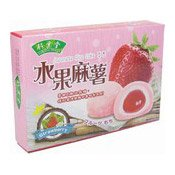 Mochi Japanese Rice Cakes (Strawberry) (竹葉堂草莓麻糬)