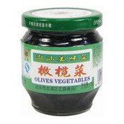 Olives Vegetables (橄欖菜)