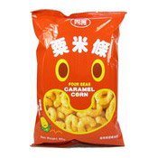 Caramel Corn (四洲栗米條)