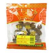 Dried Amomum Tsao-Ko (Round Cardamom) (正豐草果)