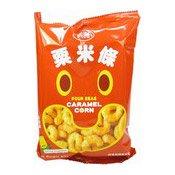 Caramel Corn (四洲粟米條)
