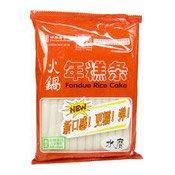 Fondue Rice Cake (火鍋年糕)