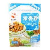 Vegetarian Seaweed Flakes (味ㄧ海苔素香鬆)