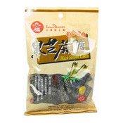 Black Sesame Cakes (Brittle) (九福袋裝黑芝麻糖)