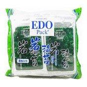 Seastone Seaweed Laver Snack (純生岩海苔)