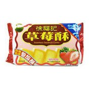 Sandwich Cookie (Strawberry) (徐福記草莓酥)