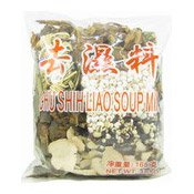 Chu Shih Liao Soup Mix (正豐去濕料)