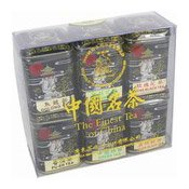 Chinese Tea Gift Set (6 Pack) (中國名六合茶禮包)