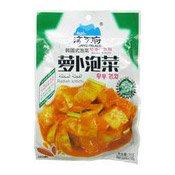 Radish Kimchi (韓式泡菜 (蘿蔔))