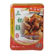 Three-Cup Chicken Sauce (三杯雞醬)