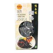 Binchotan Charcoal Soba Noodles (備長炭麵條)
