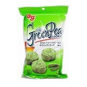 Green Peas Cookies (Biskut Kacang Hijau) (青豆酥)