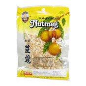 Sugar Coated Nutmeg (Buah Pala Bersalut Gula) (甜蜜豆蔲)