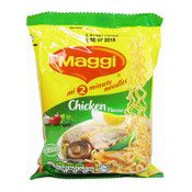 Maggi Mee Instant Noodles (Chicken) (美極雞麵)