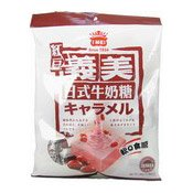 Red Bean Chewy Candies (義美日式紅豆牛奶糖)