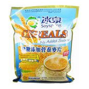 Instant Cereals Drink (No Added Sugar) (20 Sachets) (冰泉冇糖麥片)