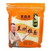Lanzhou Noodles (壽桃牌蘭州拉麵)