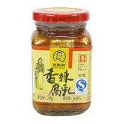 Fermented Beancurd (With Chilli) (王致和香辣腐乳)