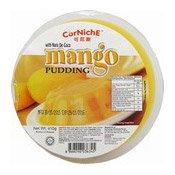 Mango Pudding With Nata De Coco (芒果布甸)