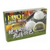 Mochi Glutinous Rice Cake (Matcha Green Tea) (抹茶麻糬)