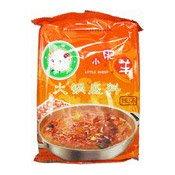 Hotpot Soup Base (Hot) (小肥羊火鍋底料 (辣湯))