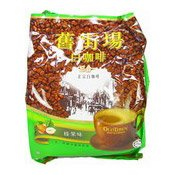 Old Town White Coffee 3 in 1 (Hazelnut) (Kopi Putih Hazelnut) (舊街場榛子白咖啡)