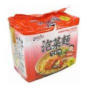 Kimchi Instant Noodles Multipack (韓國泡菜麵)
