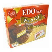Choco Pie (Chocolate Marshmallow Biscuit) (朱古力批)