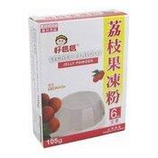Jelly Powder Lychee Flavour (好媽媽荔枝果凍粉)