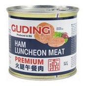 Premium Ham Luncheon Meat (上海梅林火腿午餐肉)