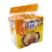 Handmade Noodles Multipack (Abalone & Chicken) (壽桃鮑魚雞湯手打麵)