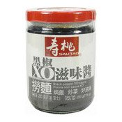 Black Pepper XO Sauce (壽桃黑椒XO滋味醬)