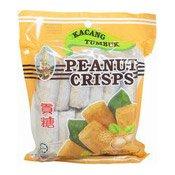 Peanut Crisps (Kacang Tumbuk) (花生酥)