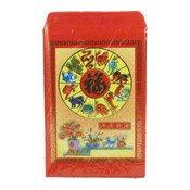 20 Zodiac Lucky Red Envelopes (紅包)