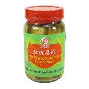 Preserved Beancurd (Furu) (玫瑰腐乳)