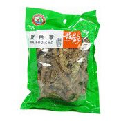 Ha Foo Cho Chinese Tea (Prunella) (兄弟夏枯草)